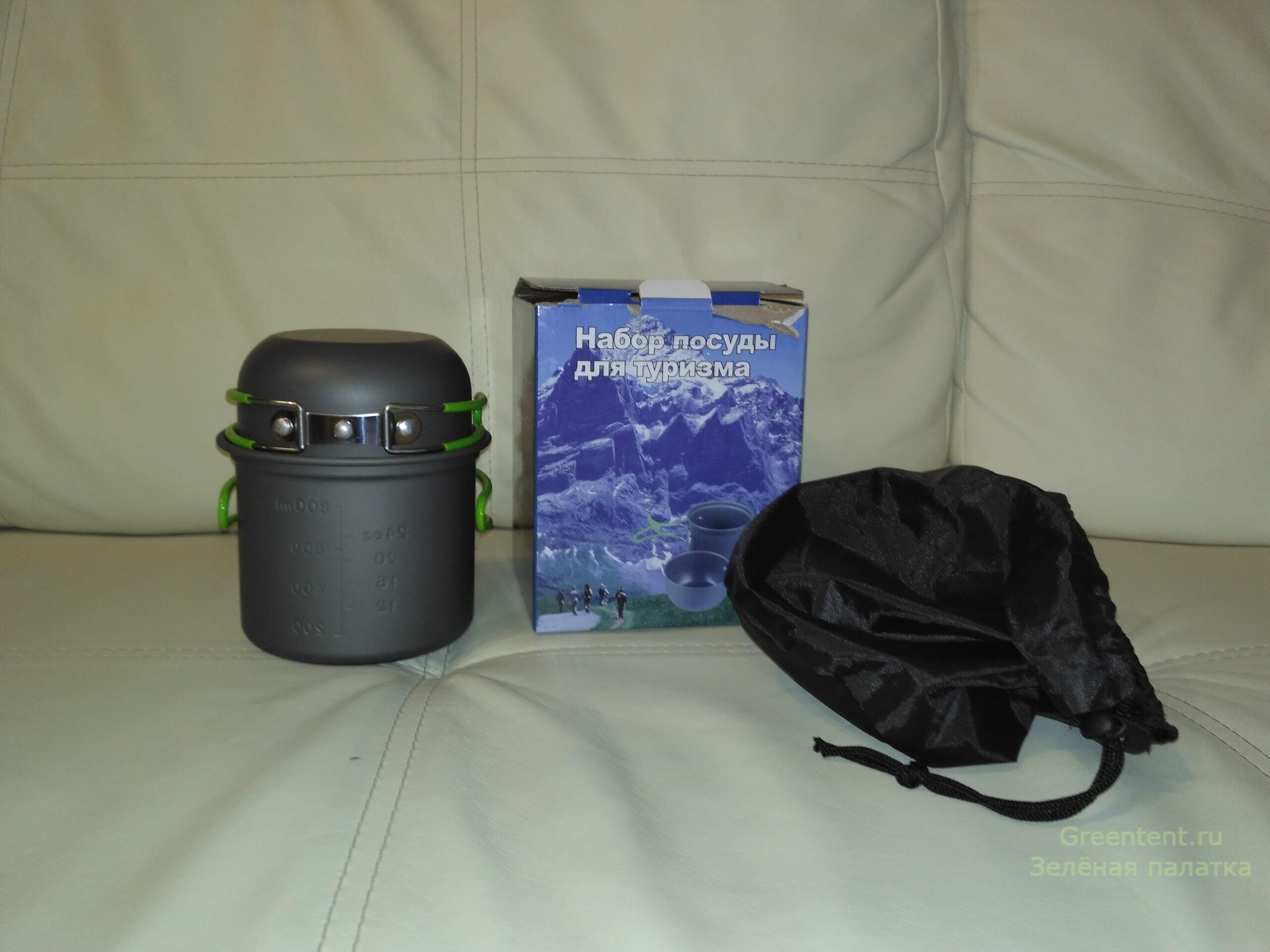 туристическая посуда набор отдых с палатками зеленая палатка природа дикий отдых обзор тест