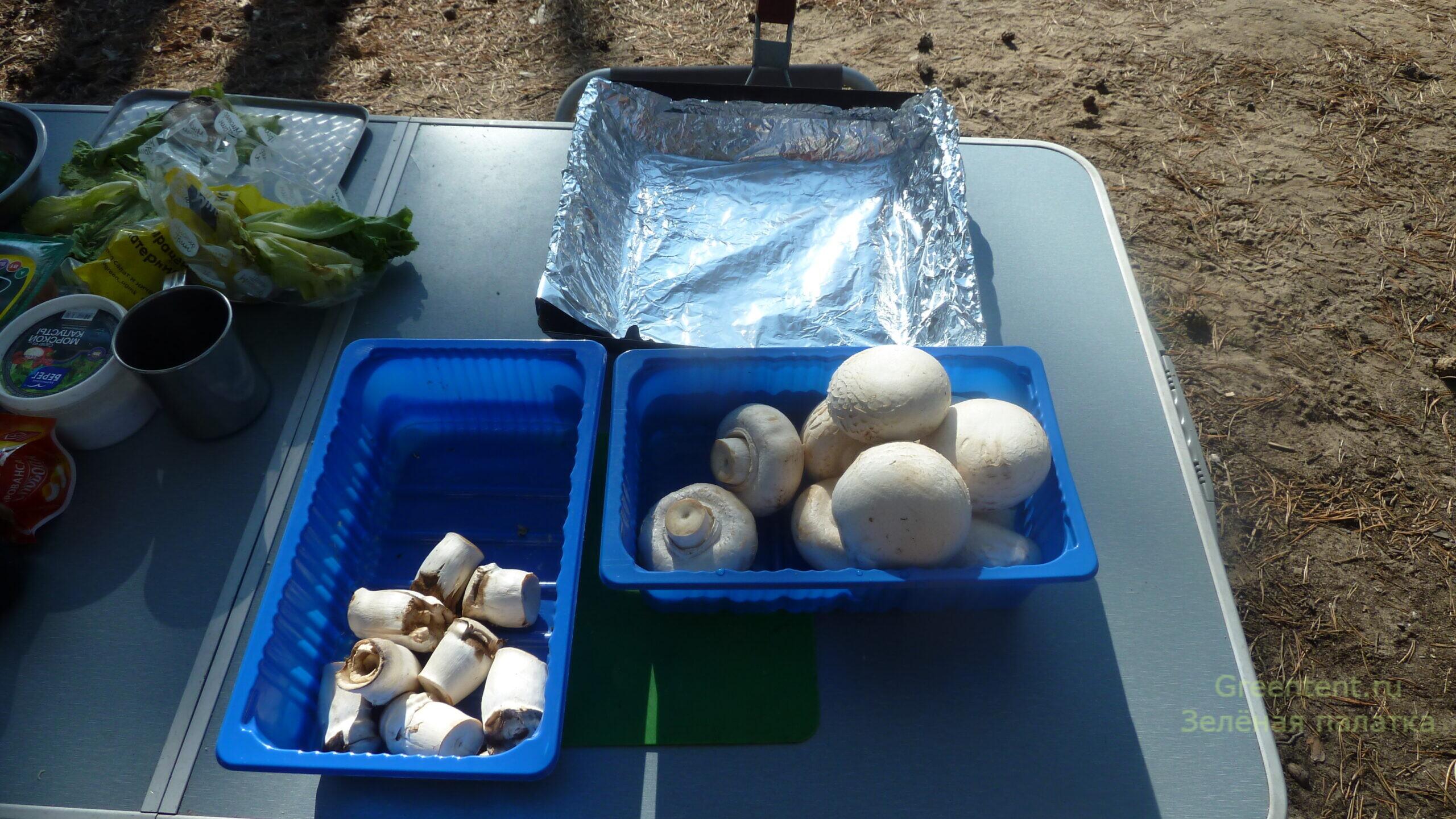 грибы шампиньоны рецепт природа костер отдых еда